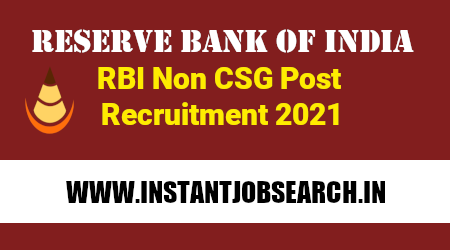 RBI Non CSG Post Recruitment 2021