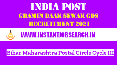 India Post GDS Recruitment 2021